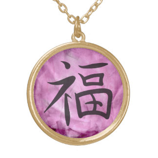 Happiness Inspirational Asian Pink Watercolor Round Pendant Necklace