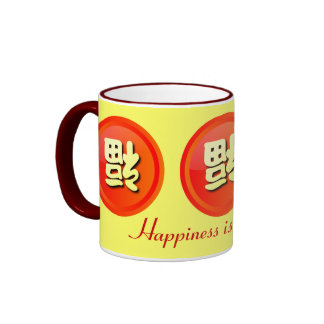happiness is arriving mug