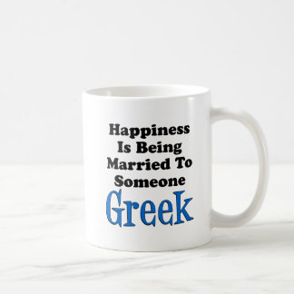 Happiness Is Being Married To Someone Greek Coffee Mug