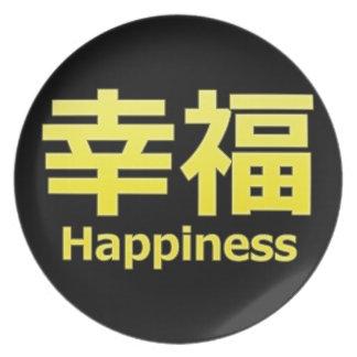Happiness (Koufuku) Melamine Plate