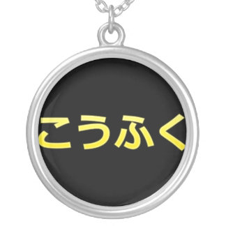 Happiness Koufuku Pendants