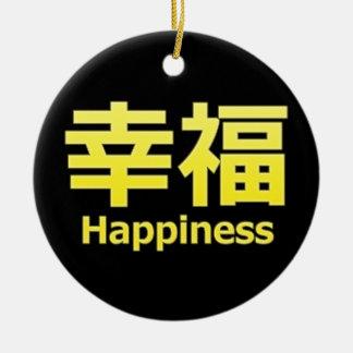 Happiness (Koufuku) Ornaments