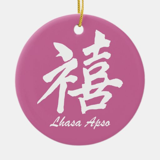 happiness lhasa apso ornaments