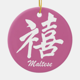 happiness maltese Double-Sided ceramic round christmas ornament