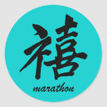 Happiness marathon classic round sticker