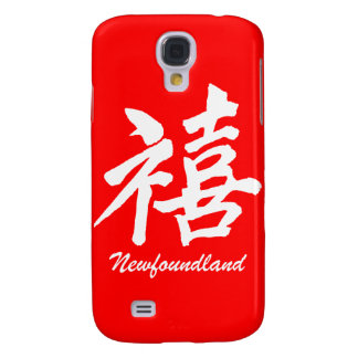 happiness newfoundland galaxy s4 cases
