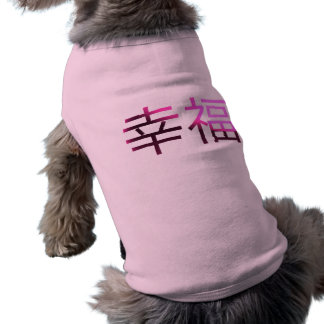Happiness-Pink Chinese Characters Shirt