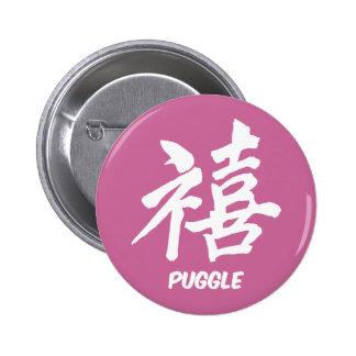 Happiness puggle pinback button