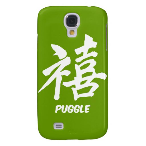 happiness puggle samsung galaxy s4 covers