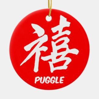 happiness puggle ceramic ornament