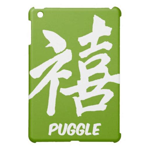happiness puggle iPad mini cover