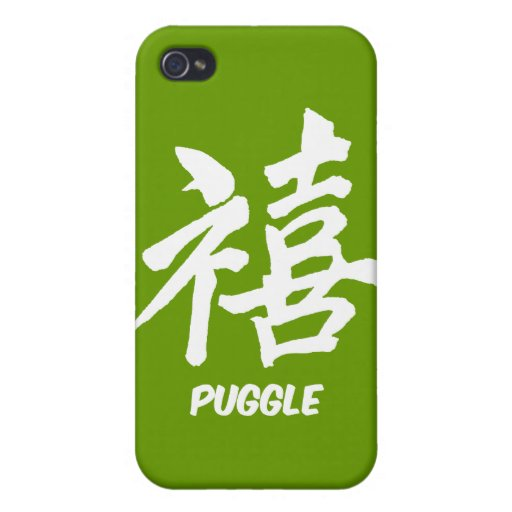 happiness puggle cases for iPhone 4
