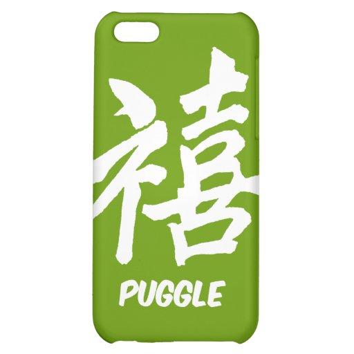 happiness puggle cover for iPhone 5C