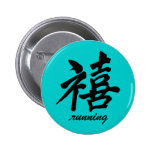 Happiness running pinback button