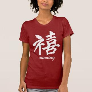 Happiness running t-shirt