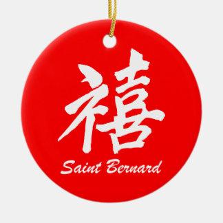 happiness saint bernard christmas ornaments