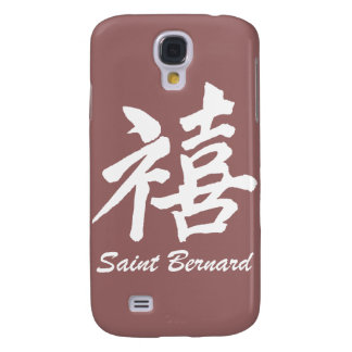 happiness saint bernard galaxy s4 covers