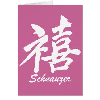 Happiness Schnauzer Card
