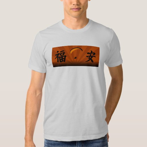 Happiness & Tranquility Shirts