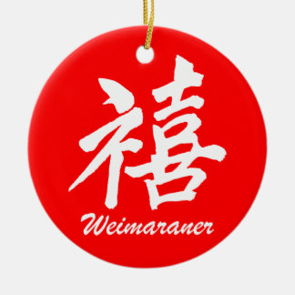 happiness weimaraner Double-Sided ceramic round christmas ornament