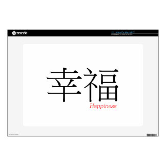HAPPINESS (xing'fu) in Chinese Characters Decals For Laptops