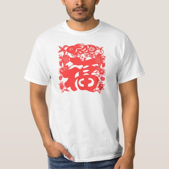 Happiness Year of The Rabbit T-Shirt