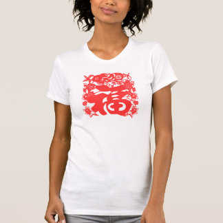 Happiness Year of The Rabbit T-Shirt Gifts Tees