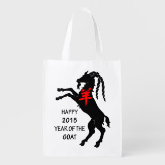 Happy 2015 Year of the Goat 羊年 Bag Market Tote