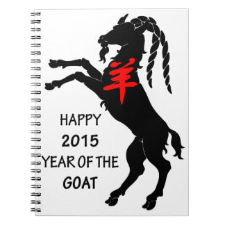 Happy 2015 Year of the Goat 羊年 Notebook