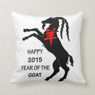 Happy 2015 Year of the Goat 羊年 Pillow