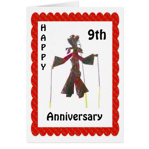 Happy th anniversary card zazzle
