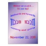 Happy Birthday 11/22/11 palindrome Greeting Card