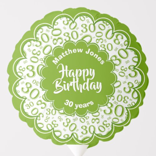 Happy Birthday, 30th Green/White Fun Party Pattern Balloon