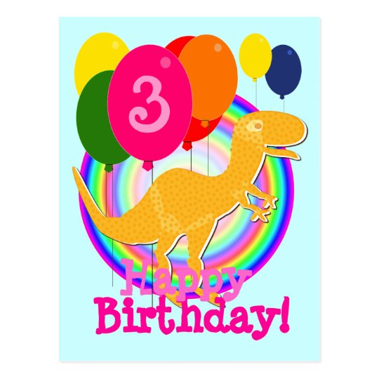 Happy Birthday Balloons 3 Orange T-Rex Postcard