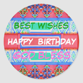 Happy Birthday - Chinese Lucky Color Pattern Classic Round Sticker