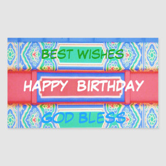 Happy Birthday - Chinese Lucky Color Pattern Rectangular Sticker