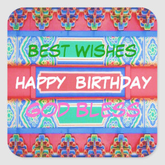 Happy Birthday - Chinese Lucky Color Pattern Stickers