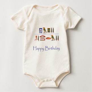 Happy Birthday Egyptian Hieroglyphics Baby Bodysuit