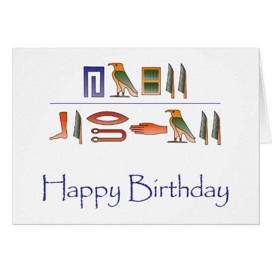 Happy Birthday Egyptian Hieroglyphics Card – Egyptian Birthday Cards