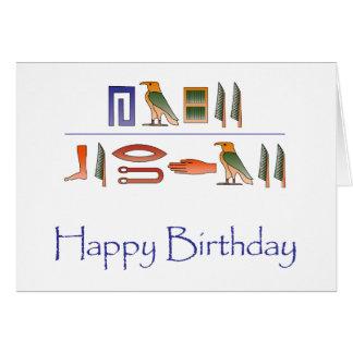 Happy Birthday Egyptian Hieroglyphics Cards