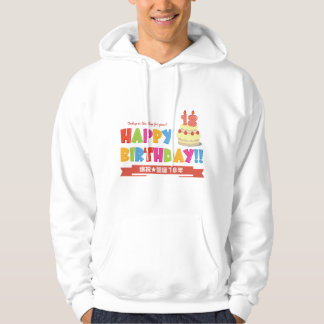 Happy Birthday!! (for 18 years old) Pullover