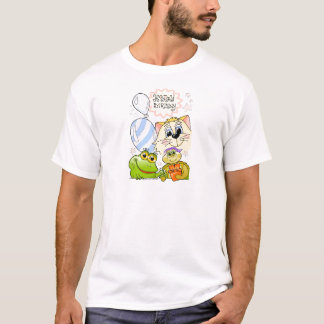 Happy Birthday Friends Cat Frog Turtle T-Shirt