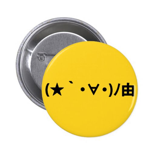 Happy Birthday [ Gift ] Japanese Emoticons Pinback Buttons