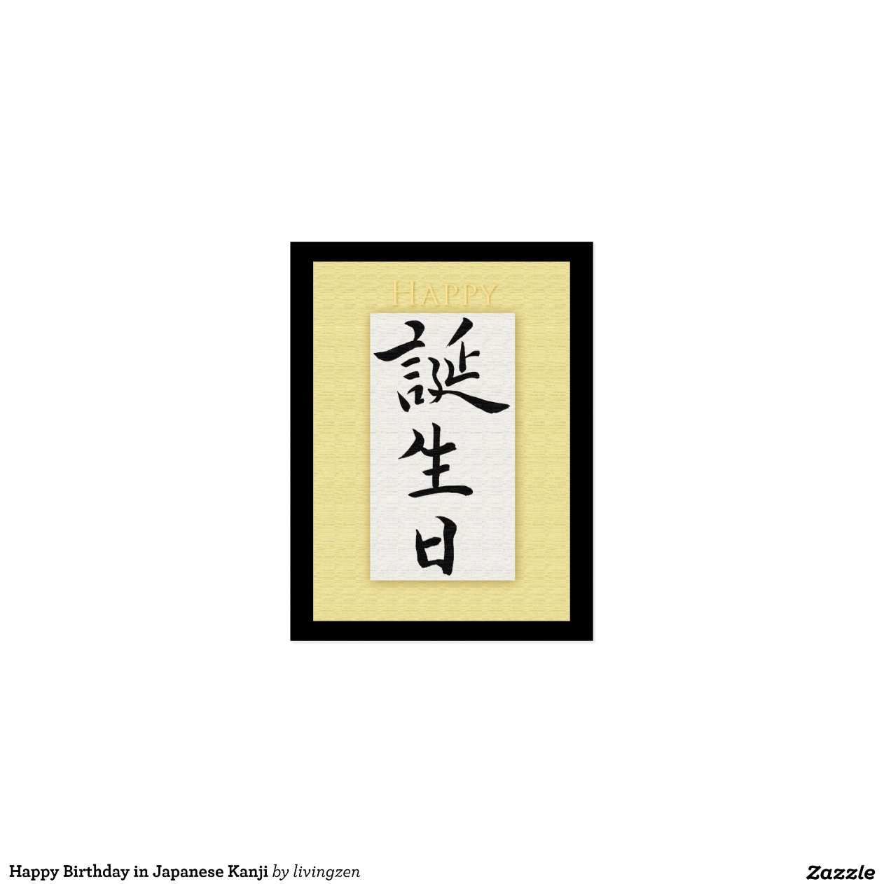 write happy birthday in japanese Your email address will not be published required fields are marked comment.