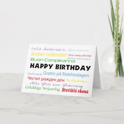 happy_birthday_in_many_languages_card-p137362649230981540b2ico_400.jpg