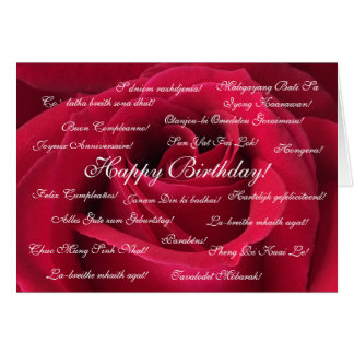 Happy Birthday in many languages Greeting Card