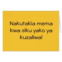 Happy Birthday in Swahili! Card