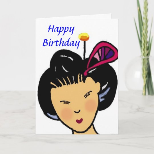 Happy Birthday Japanese Girl Card Zazzle