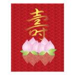 Happy Birthday Longevity Symbol Invitation Card