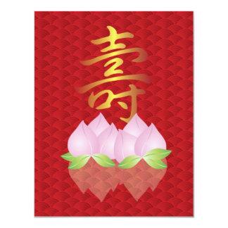 """Happy Birthday Longevity Symbol Invitation Card 4.25"""" X 5.5"""" Invitation Card"""